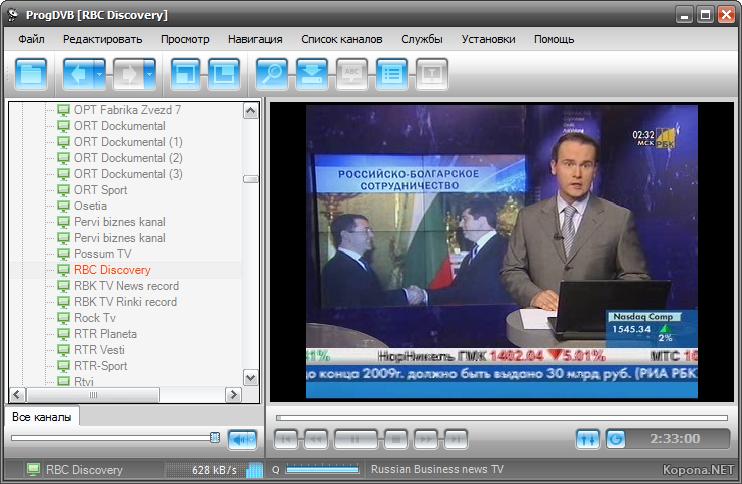 Программы для просмотра цифрового телевидения DVBTT2